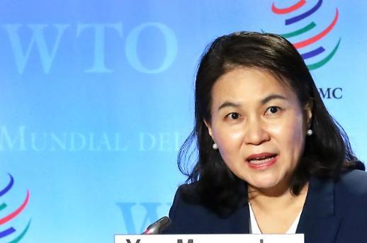 유명희 WTO 기능복원·다자무역체제 신뢰회복 나서겠다