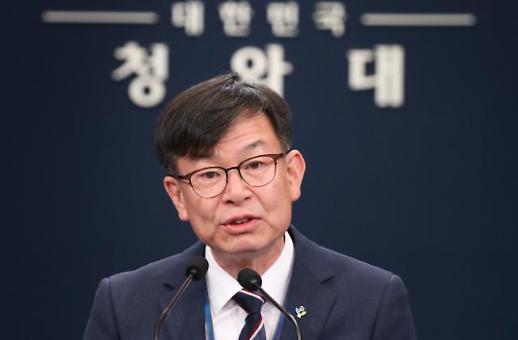 김상조 靑 정책실장 그린벨트 해제 검토 재확인…논란 푸는 것이 정부 역할