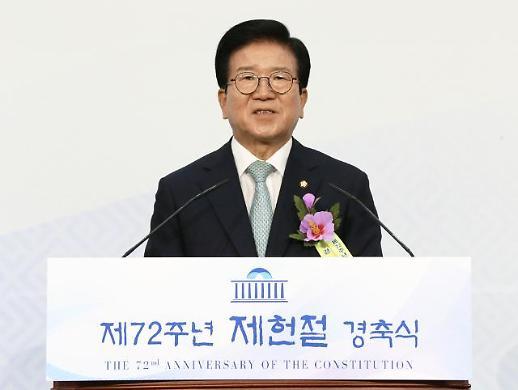 통일부 남북 국회 회담 추진 시 지원…박병석, 北측에 회담 개최 공식 제의