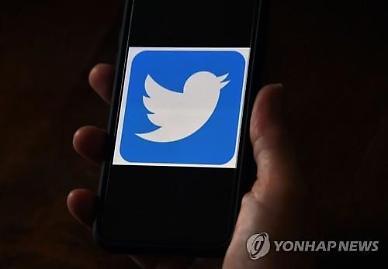 FBI khởi động cuộc điều tra vụ twitter của nhiều người nổi tiếng bị hack