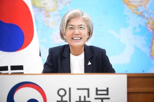 강경화, 믹타 5개국 외교장관 화상회의 주최…다자주의 강화 협의