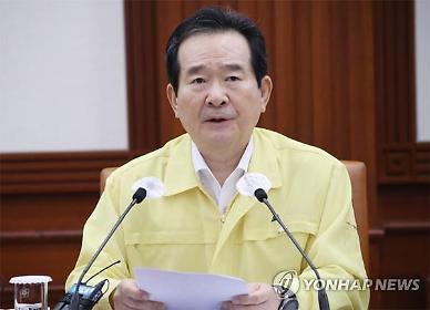 Hàn Quốc xem xét chỉ định ngày 17/8 thành ngày nghỉ lễ…Liệu có giúp đỡ phục hồi trong nước?