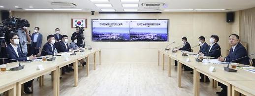 [K뉴딜 문제는 돈①] 160조 국민참여 인프라 펀드?