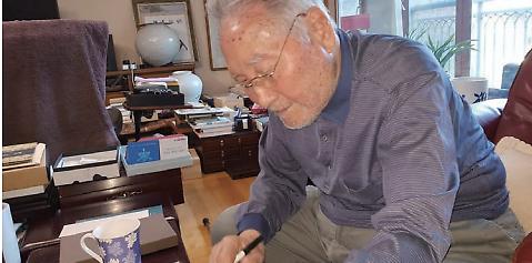 시대의 양심 예춘호 전 국회의원 별세…향년 94세
