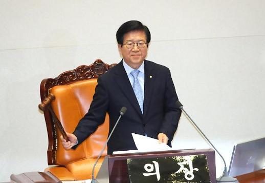 국회, 추미애 법무장관 탄핵소추안 부결