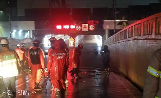 [포토 슬라이드] 부산 홍수... 설명이 필요 없는 안타까운 현장