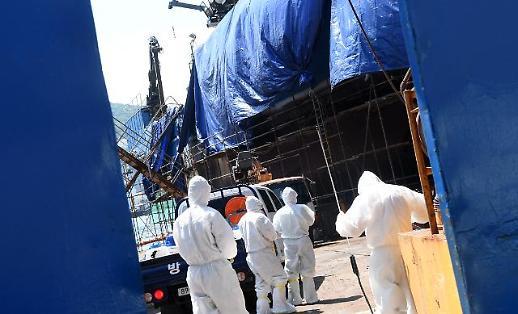 [코로나19] 원양어선 선원 94명 중 32명 양성…정부 러시아 방역강화 대상국가 지정 검토 중