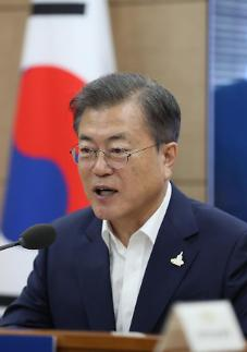 文대통령, 재외동포 첫 화상 간담회…코로나 안전상황 점검