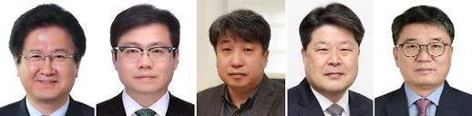文, '靑 다주택자 참모진' 대거 교체…국토교통비서관도 바꿨다(종합)