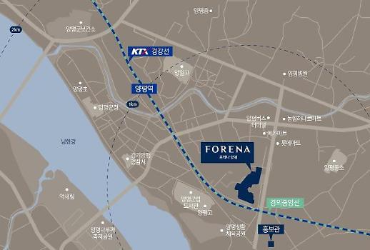 한화건설, 포레나 양평 8월 분양