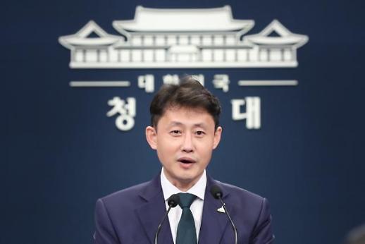 """빌 게이츠, 文대통령에 첫 서한…""""한국 코로나 대응에 사의"""""""