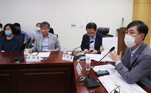 국회, 오늘 박지원 국정원장 후보자 청문회
