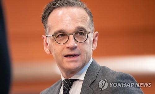 독일 외무장관 한국·러시아 참여 G7 확대 반대한다