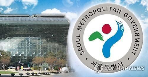 서울시청 11층서 코로나19 확진자 발생…50대 외부 자문위원
