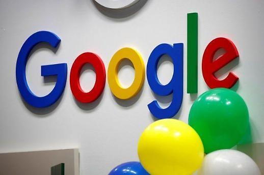 구글, 내년 7월까지 재택근무 연장...코로나19 장기화 대비