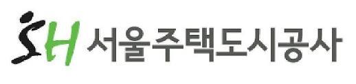 SH공사, 분양아파트 준공 건설원가 61개 항목 최초 공개