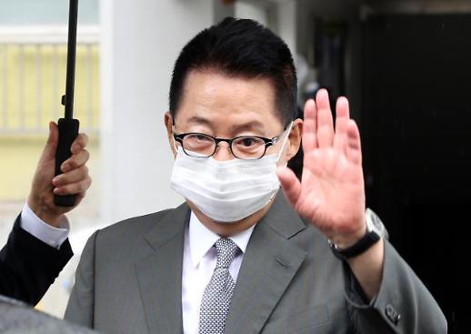 국회 정보위, 野 불참 상태서 박지원 보고서 채택