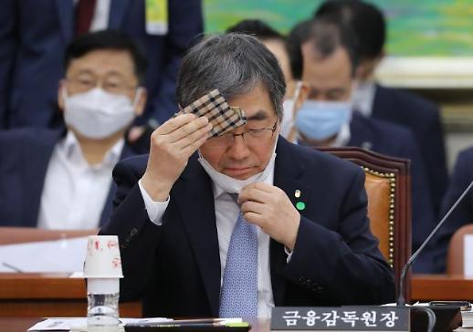 윤석헌 금감원장 사모펀드 사태 무거운 책임감 느낀다