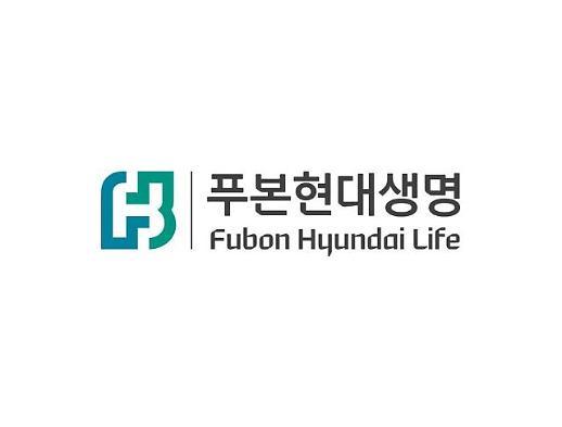 푸본현대생명, 대한민국 일자리 으뜸기업 선정
