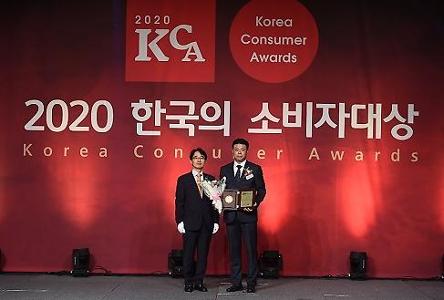 맛있는 콜라겐 워터 포디바디 한국 소비자 대상 콜라겐 부분 대상 수상