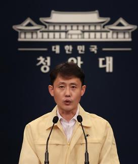 """文 대통령 """"중부지방 집중 호우, 인명 피해 최소화…안전관리에 만전"""""""