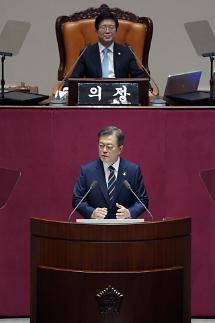 [공수처 출범 눈앞] ①文정부 최대 역점 과제 완성…'독 되나, 약 되나'
