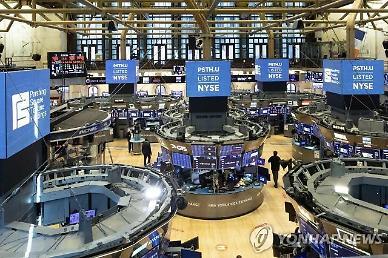 Chứng khoán Mỹ lập đỉnh, Dow Jones tăng 0,89% lên 26.664 điểm