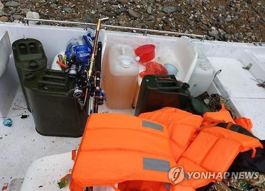 태안 소형보트 침투 사건 70일 만에 종결.. 밀입국 중국인 21명 전원 검거