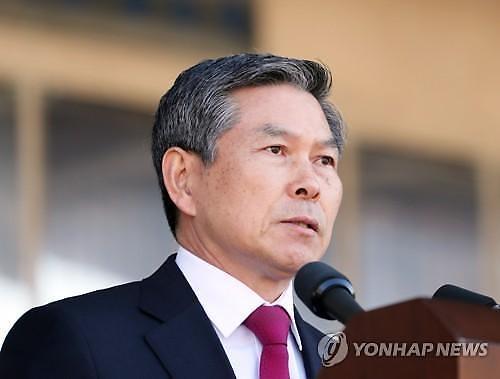 정경두 극초음속 미사일 개발 추진... 국방장관 최초 언급