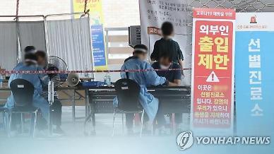 Hàn quốc có thêm 20 người nhiễm Covid-19 mới…Nhiễm nội địa 9 người