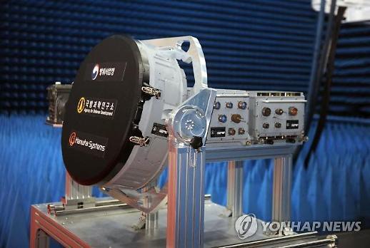 방사청, KF-X 탑재 AESA레이더 첫 공개... 100% 국내 기술 성과