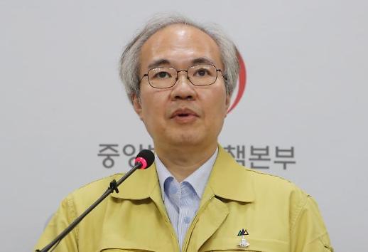 """[코로나19] 교회 집단감염 재발에 우려…당국 """"방역대책 강화 검토할 수도"""""""