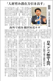 """박양우 장관 """"콘텐츠 산업 주체는 민간·정부, 전략적으로 인재육성"""""""