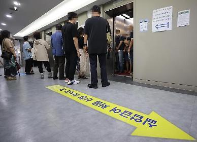 Ngấm đòn Covid-19, tháng 7 số lượng lao động có việc làm tại Hàn quốc giảm 277 nghìn người so với năm ngoái
