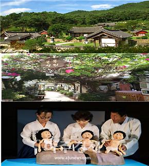 광주 서원·대구 골목정원·속초 돌담마을, 지역문화대표브랜드 선정