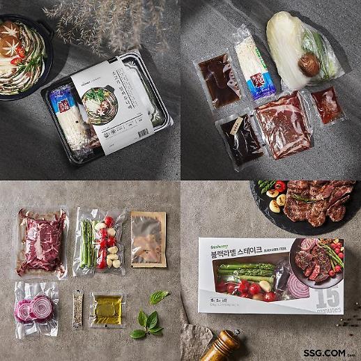 Người tiêu dùng Hàn Quốc và thói quen mua thực phẩm định kỳ