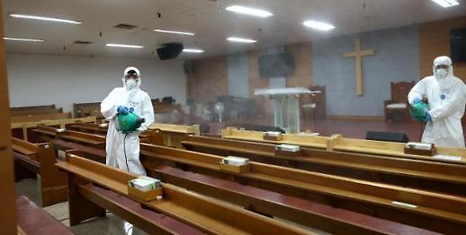 18/8/2020 Hàn Quốc ghi nhận các trường hợp nhiễm COVID 19 mới tăng trở lại trên 200