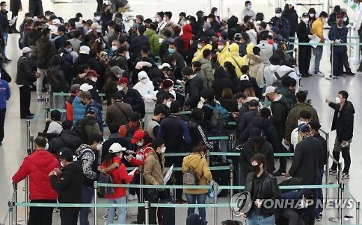 Chưa có máy bay về nước do Covid19, số người cư trú bất hợp pháp tại Hàn Quốc đạt gần 400.000 người