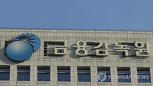 Hàn quốc, vốn huy động của các doanh nghiệp thông qua phát hành cổ phiếu tăng gần 76%
