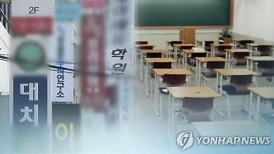 Dịch Covid-19 tại Hàn quốc bùng phát rộng, các tập đoàn lớn cho nhân viên làm việc tại nhà
