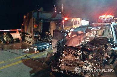 Cả 4 người Hàn Quốc trên chiếc xe SUV tử vong sau khi va chạm với xe bọc thép của Mỹ ở Pocheon