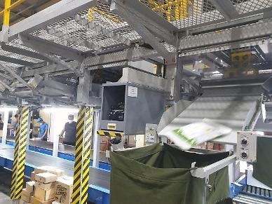 CJ Logistics áp dụng hệ thống phân loại bưu kiện cỡ nhỏ tự động