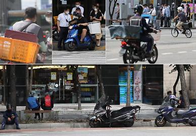 Doanh số ứng dụng giao đồ ăn tại Hàn Quốc đạt mức cao trong bối cảnh đại dịch virus ảnh hưởng đến kinh tế