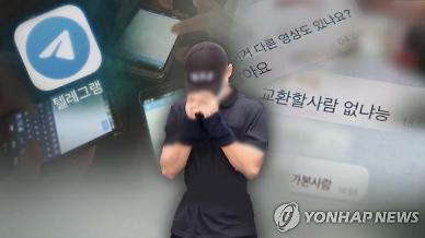 Hàn Quốc cấm các ứng dụng trò chuyện ngẫu nhiên không có chức năng tự xác thực/báo cáo cung cấp dịch vụ cho thanh thiếu niên