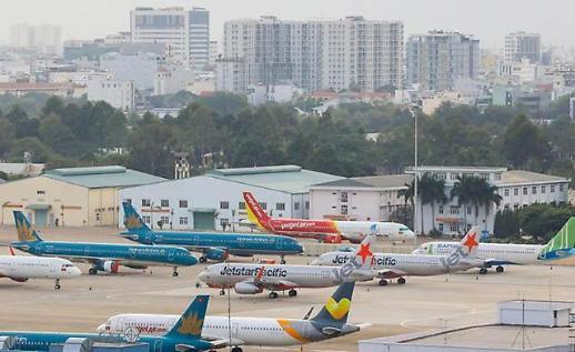 Việt Nam chính thức mở lại đường bay quốc tế