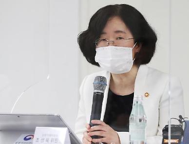 Hàn Quốc ban hành luật mới về thương mại điện tử