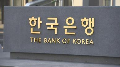 BOK sẽ chạy thử nghiệm lưu hành tiền kỹ thuật số vào năm tới