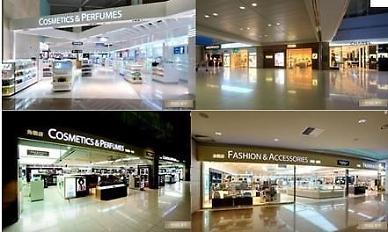 Các cuộc đấu giá hàng miễn thuế của Sân bay Quốc tế Incheon lại thất bại trong bối cảnh đại dịch