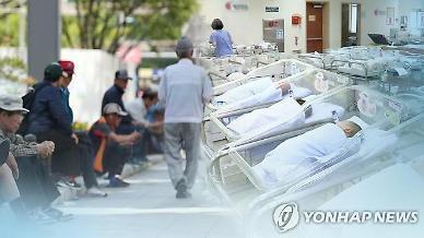 Hàn quốc ngày càng già đi...đến năm 2025, dân số trên 65 tuổi sẽ đạt 10 triệu người