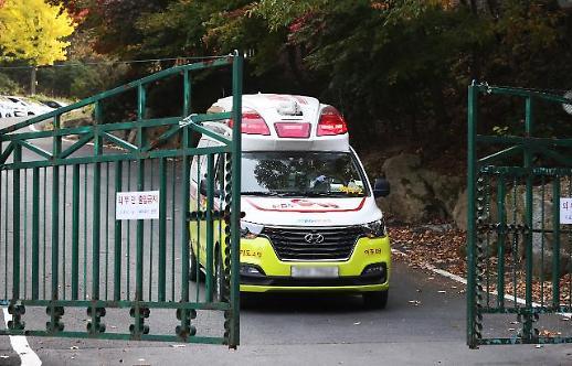 Ngày 27/10/2020 Hàn Quốc ghi nhận thêm 88 ca nhiễm COVID 19, nâng tổng số ca nhiễm lên 26.043 ca